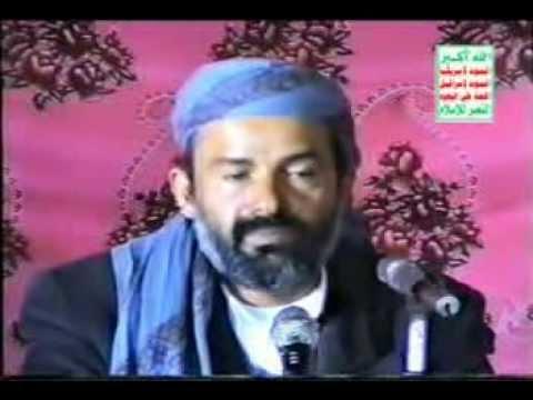 محاضرة (اشتروا بأيات الله ثمناً قليلا) للسيد حسين بدر الدين الحوثي الجز(1)