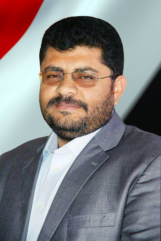 رئيس الثورية العليا: ثورة 21 سبتمبر أسقطت نظام العمالة وفتحت المجال لشراكة وطنية