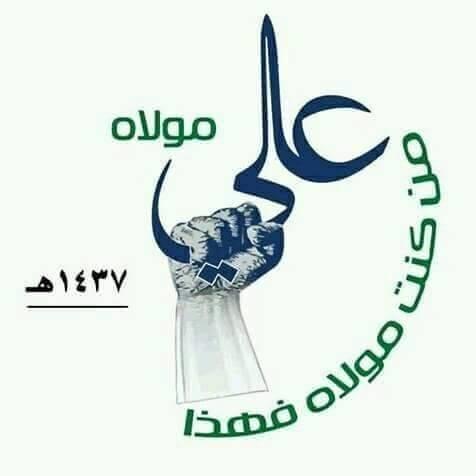 قصيدة (الولي) للشاعر/ احمد العجري.