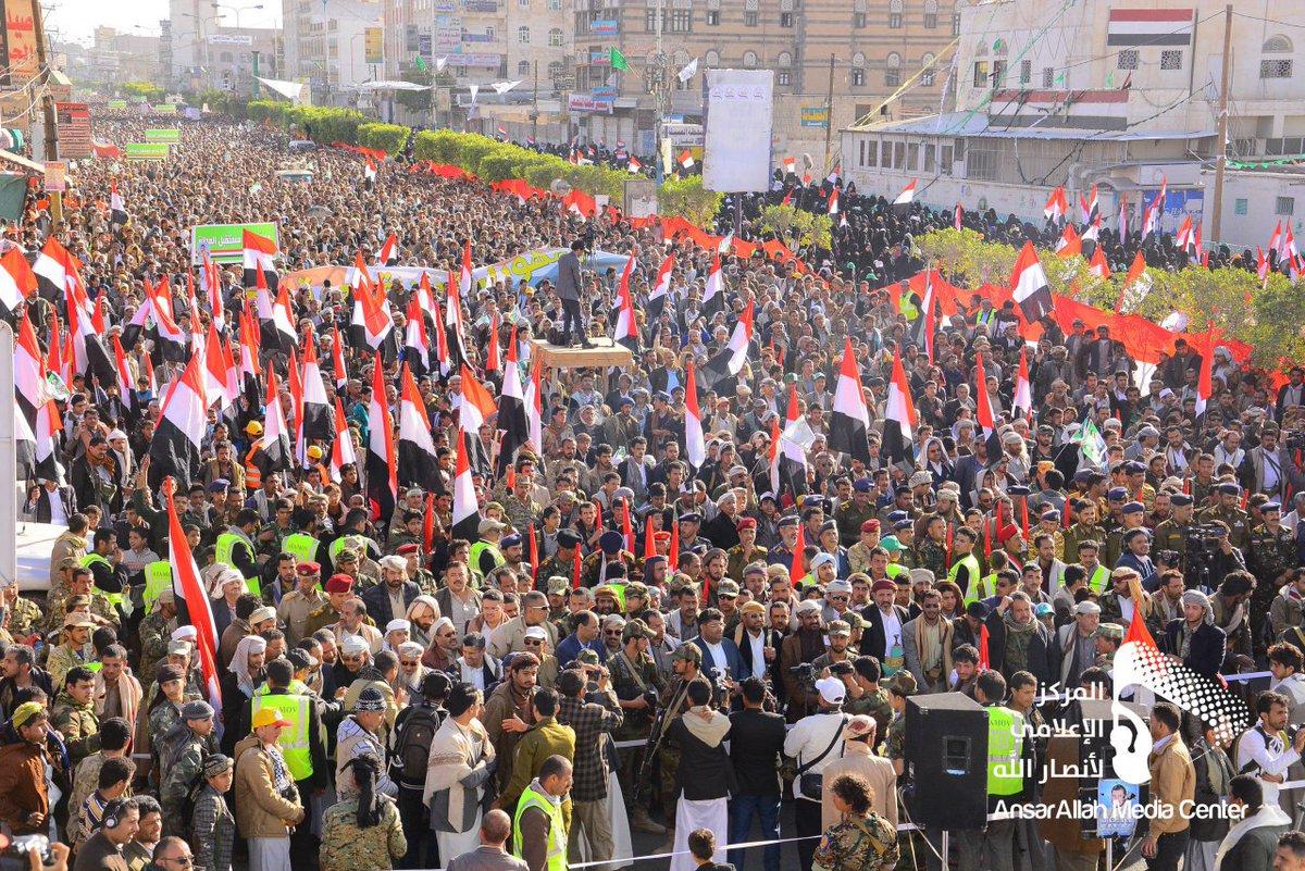 مسيرة جماهيرية كبرى في صنعاء