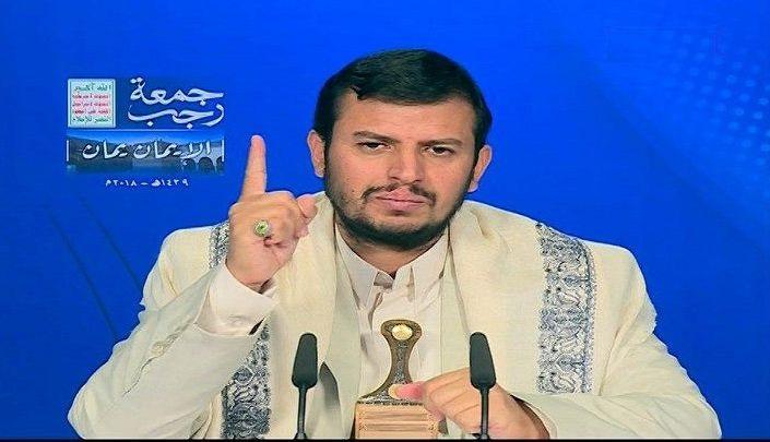 نص: كلمة السيد عبد الملك الحوثي في جمعة رجب 1439هـ ذكرى دخول اليمنيين الإسلام 2018