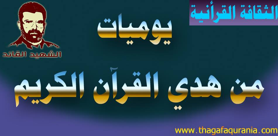 شهر رمضان شهراً عظيماً ومقدساً ومهماً لأنه شهر نزول القران.