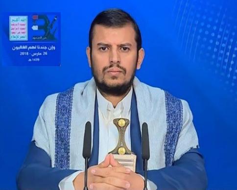 نص: كلمة السيد عبد الملك بدر الدين الحوثي عشية الذكرى الثالثة للعدوان والصمود