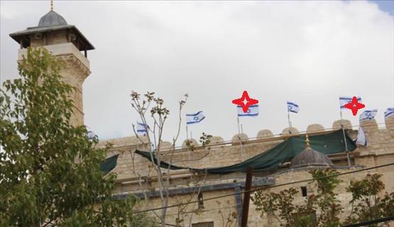 في انتهاك صارخ: مستوطنون صهاينة يرفعون علم كيان العدو على جدران الحرم الإبراهيمي