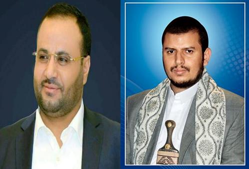 كلمة السيد عبدالملك بدرالدين الحوثي في استشهاد الرئيس صالح الصماد