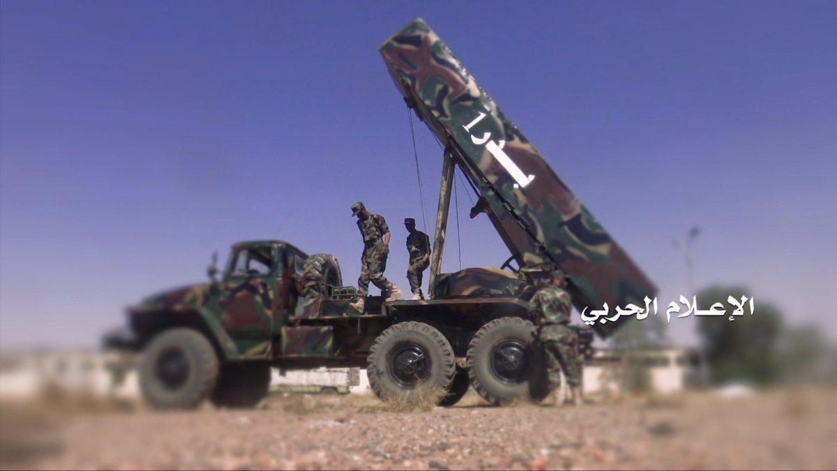 لحج: القوة الصاروخية تستهدف بصاروخ