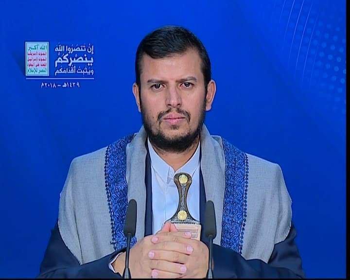 خطاب السيد عبد الملك بدرالدين الحوثي حول آخر مستجدات الساحل الغربي 20-06-2018
