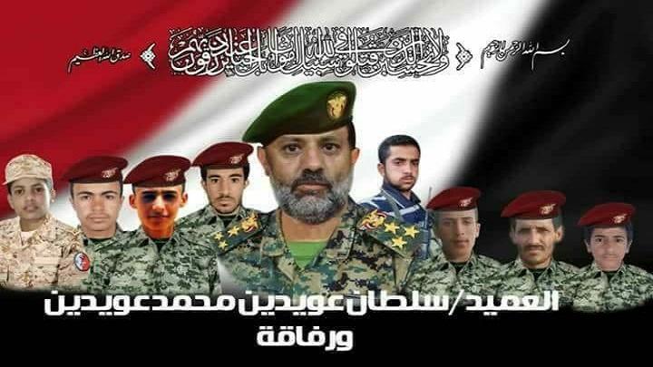 صنعاء: تشييع مهيب للشهيد العميد سلطان عويدين ونجله ومرافقيه