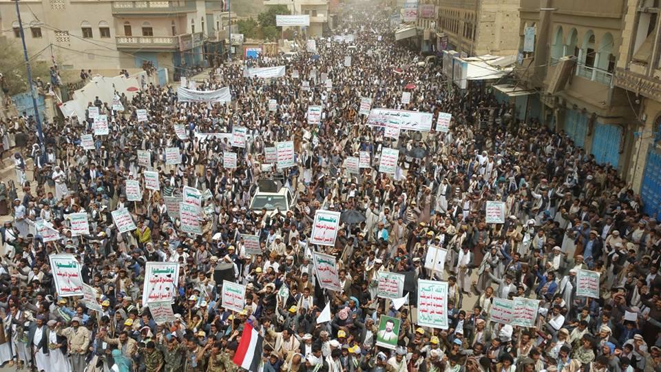 مسيرة جماهيرة حاشدة في محافظة صعدة احيائاً لذكرى الصرخة