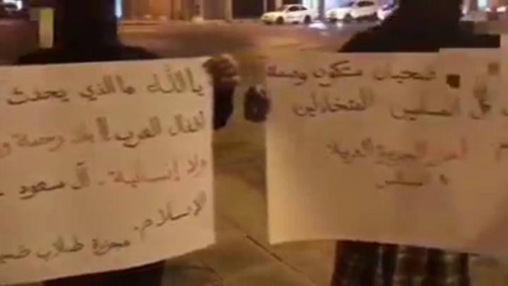 أحرار الجزيرة العربية يقيمون وقفة احتجاجية في القطيف تدين مجزرة ضحيان