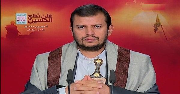 محاضرة السيد عبد الملك بدر الدين الحوثي ( واقع الأمة والمسئولية في الإسلام ) 5 محرم 1440هـ
