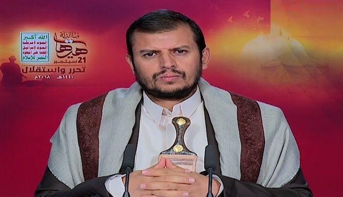 خطاب السيد عبد الملك بدرالدين الحوثي في يوم العاشر من محرم 1440هـ