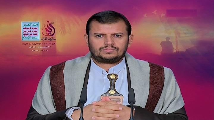كلمة السيد عبد الملك بدرالدين الحوثي في ذكرى استشهاد الإمام زيد عليه السلام وآخر المستجدات 1440هـ
