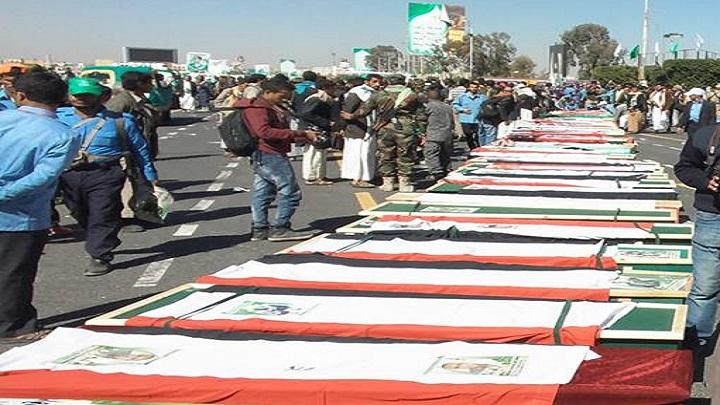 صنعاء تودع شهداء وأد فتنة زعيم مليشيا الخيانة بحضور رسمي وشعبي