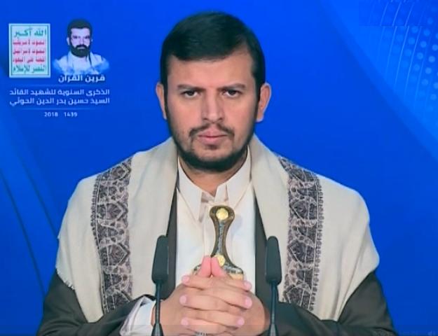 خطاب السيد عبد الملك بدرالدين الحوثي في الذكرى السنوية للشهيد القائد 27 رجب 1439هـ.
