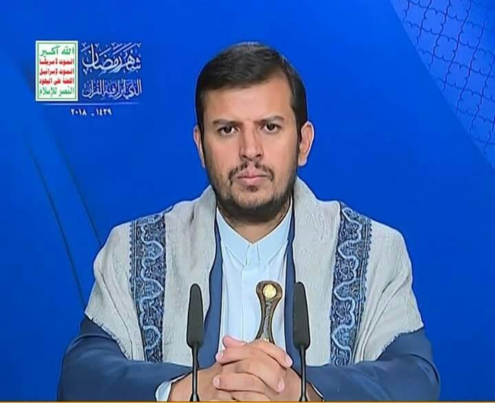 محاضرة مواصفات المؤمنين (7) - المحاضرة الرمضانية الخامسة والعشرون للسيد عبدالملك بدرالدين الحوثي 1439هـ