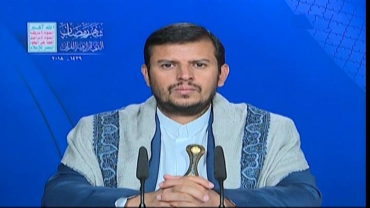 نص المحاضرة الرمضانية الثانية للسيد عبد الملك بدرالدين الحوثي للعام 1439هـ.