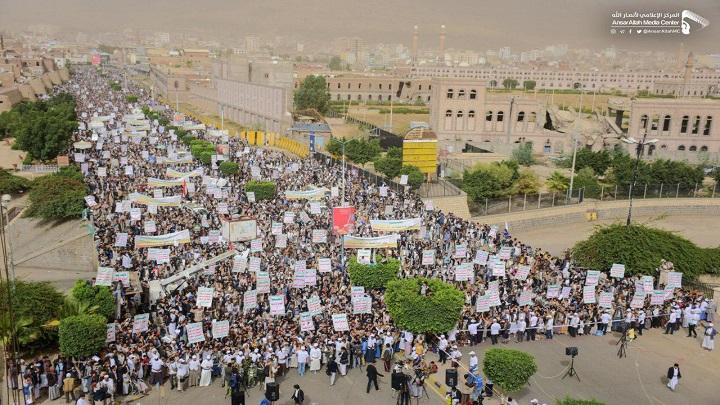 مسيرة جماهيرية حاشدة في العاصمة صنعاء في الذكرى السنوية للصرخة