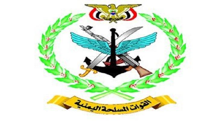 بيان القوات المسلحة اليمنية عن احداث العملية العسكرية يوم امس في الدريهمي