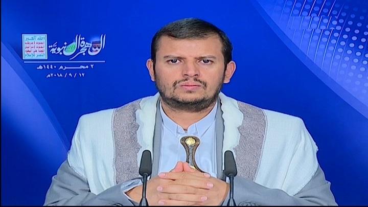 المحاضرة الرابعة للسيد عبد الملك بدرالدين الحوثي بمناسبة الهجرة النبوية 1440هـ